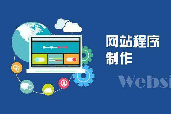 网页设计的错误有哪些?怎样提高用户的网站体验?