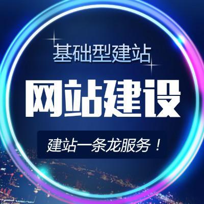 杭州网站建设,网站建设需要经过哪些流程?