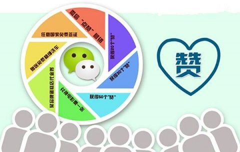 zhongmicm1231633370116.jpg