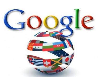 谷歌广告投放:谷歌广告的展现形式有哪些?