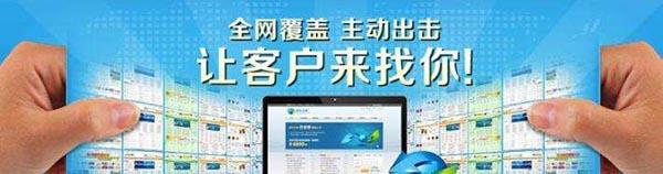 上海网站建设:上海网站营销推广方案怎么样做?网站营销推广技巧有哪些?