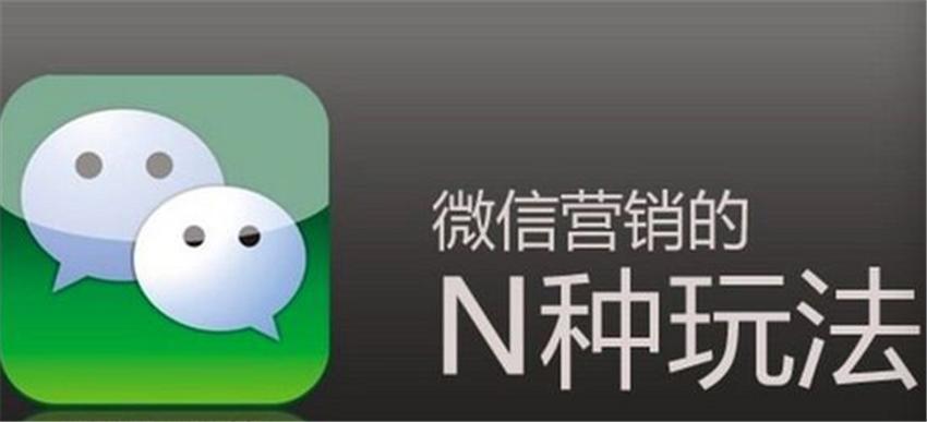 宁波朋友圈广告价格:如何让微信朋友圈广告投放平台吸引用户点击?