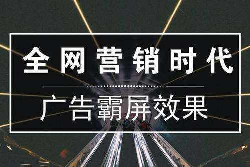 深圳网站建设:网站建设主题应该注意什么?