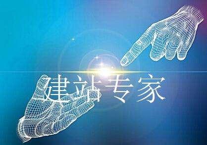 深圳网站建设:建立网站对企业有什么好处?