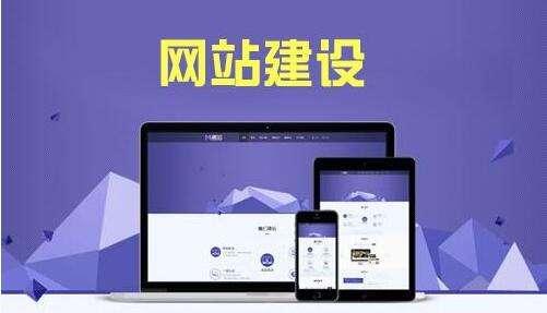 西安网站建设:为什么企业要建自己的网站?